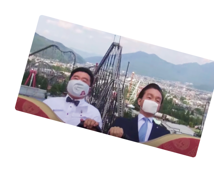 Photo of two park executives from Fuji-Q Highland amusement park outside of Tokyo